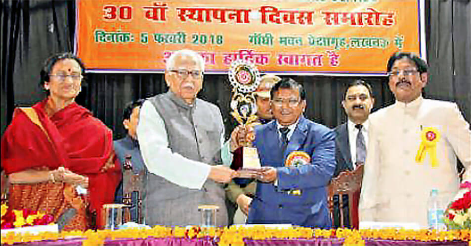 Company Acheivement - Awarded For Contributions To U.P. Govt. by Hon'ble Governor